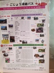 image/2013-04-10T15:56:11-1.JPG